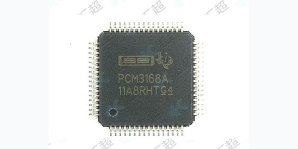 PCM3168A芯片的说明与应用