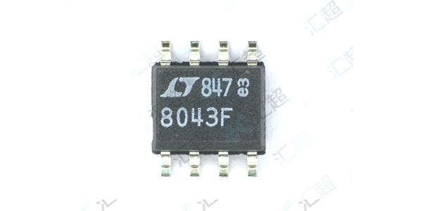 LTC8043芯片的说明与应用范围