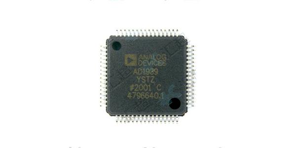 AD1939芯片的说明与应用-汇超电子