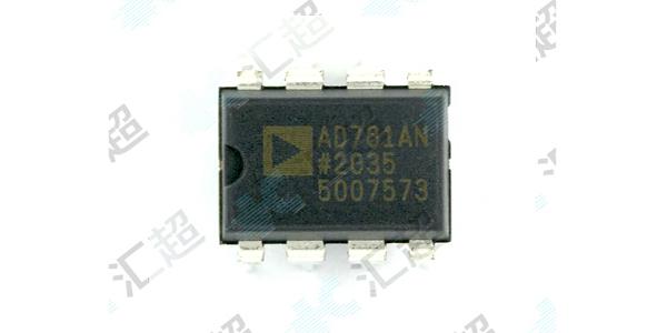AD781芯片的说明-汇超电子