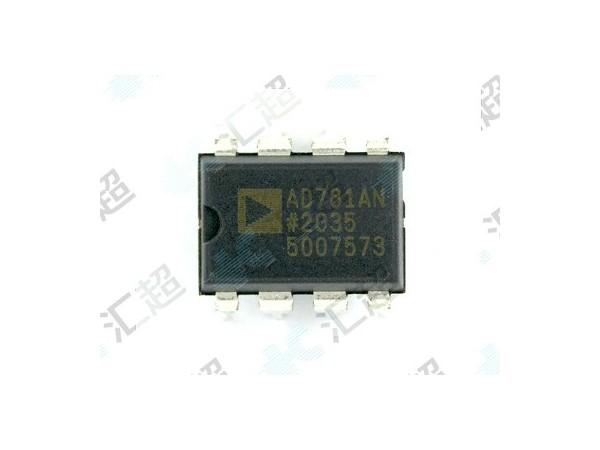 AD781ANZ-放大器-模拟芯片