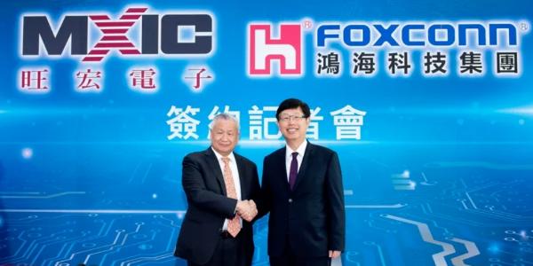 鸿海以5.86亿元人民币收购旺宏6寸晶圆厂