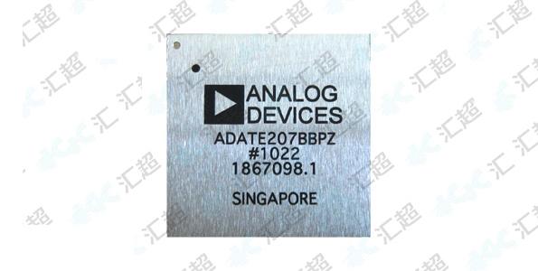 ADATE207芯片的简要说明与应用-汇超电子