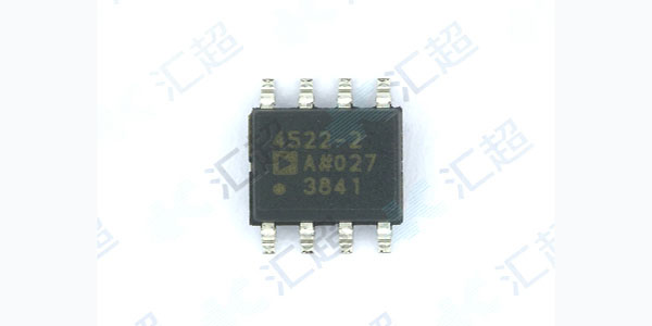 ADA4522芯片的说明与应用