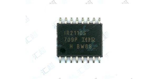 IR2110-汇超电子-正