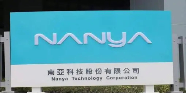 DRAM市场回升,南亚科将投入更多研发资源