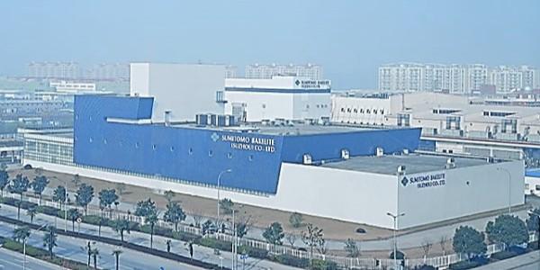住友电木将引新产线扩产其位于中国的子公司