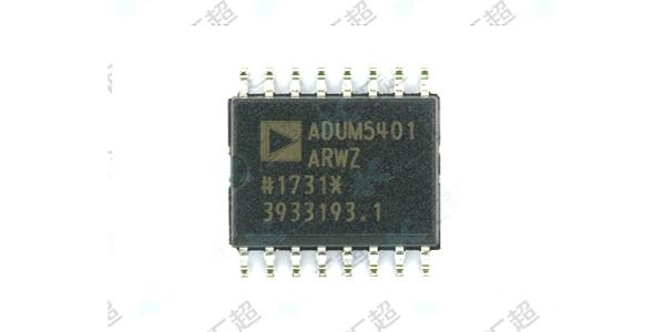 ADUM5401ARWZ-汇超电子-正 副本
