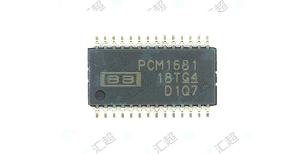 PCM1681PWPR-汇超电子-正
