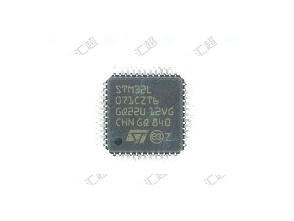 STM32L071CZT6-微控制器-数字芯片