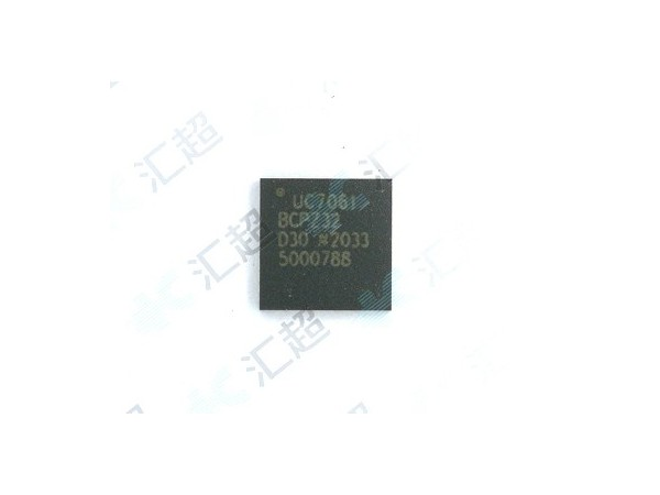 ADUC7061BCPZ32-微控制器-模拟芯片