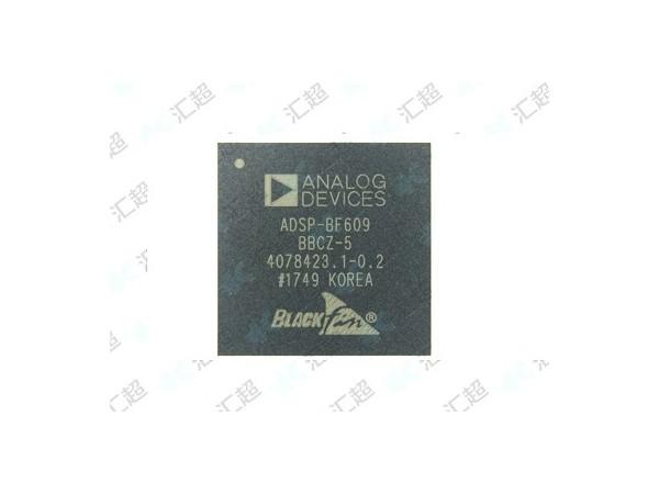 ADSP-BF609BBCZ-5-数字信号处理器-模拟芯片