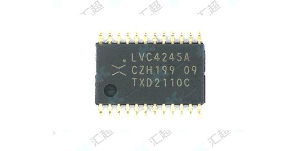 74LVC4245APW-汇超电子-正