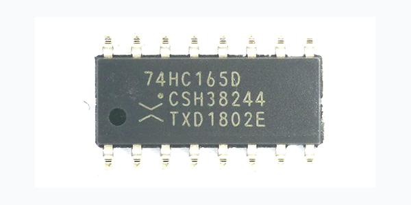 74HC165D的原理与应用-汇超电子