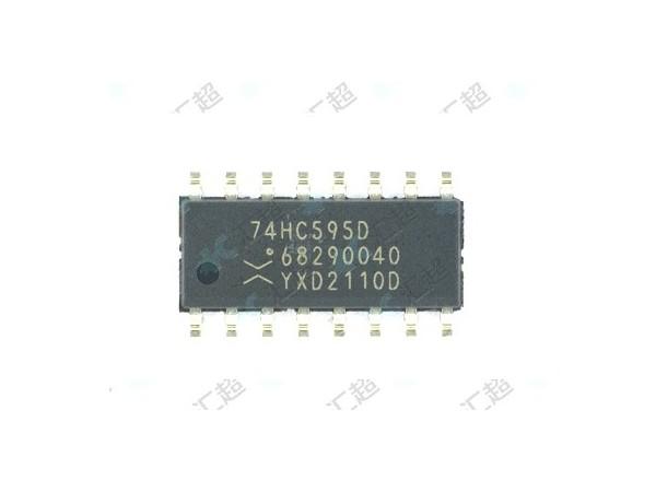 74HC595D-逻辑芯片-分立器件